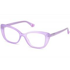 Диоптрична рамка Victoria's Secret PINK PK5024 081
